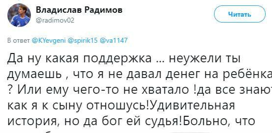 Фото №4 - Бывший муж Булановой о скандале с алиментами: «Бог ей судья»