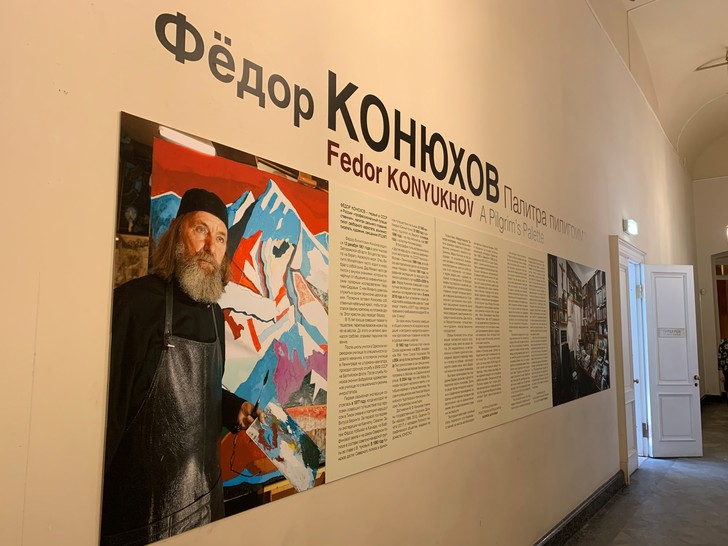 Фото №2 - Он еще и художник: топ-20 картин Федора Конюхова