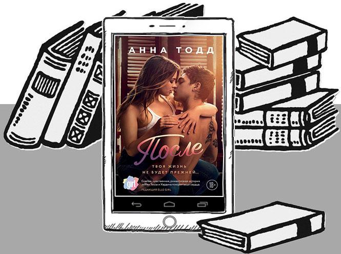 Фото №2 - 7 эротических романов, которые намного горячее, чем «50 оттенков серого»