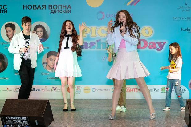 Фото №1 - День детской моды PICCOLO Fashion Day