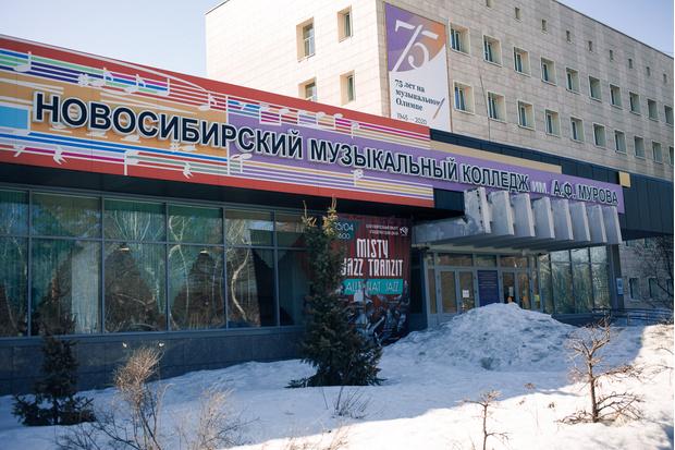 Фото №8 - «В Новосибирске нет места для хулиганского джаза»: прогулка с певицей Варварой Убель