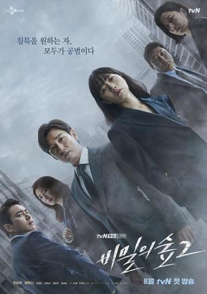 Фото №2 - Дорамы на Netflix: топ-10 самых популярных в мире корейских сериалов 2020 года