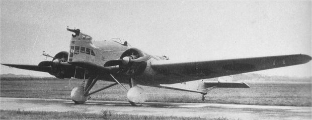 Фото №9 - «Вот уроды…»: 12 самых страшных самолетов Второй мировой