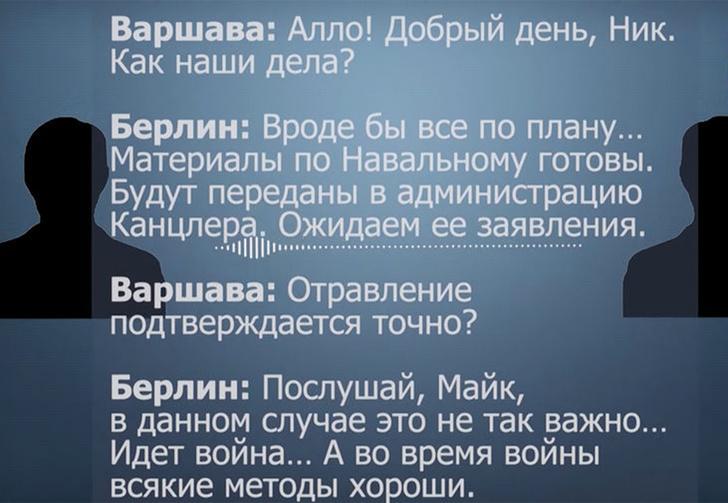 Фото №1 - Лучшие шутки о политических фейлах выходных: крепкий орешек Лукашенко и основной инстинкт Захаровой