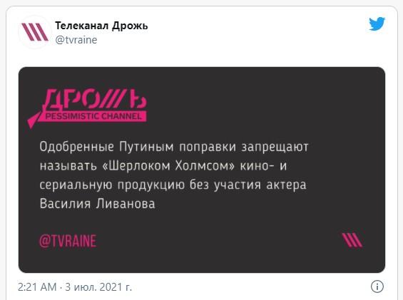 Фото №7 - Лучшие шутки и мемы о новом указе Путина про шампанское