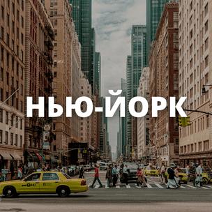 Фото №3 - Гадание онлайн: Выбери город, а мы скажем, какая песня опишет твои мечты ✨