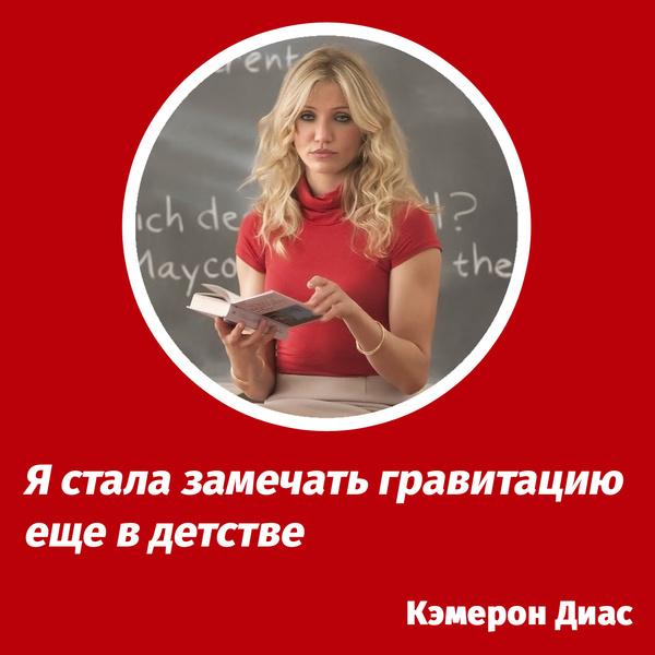 Фото №2 - 10 очень глупых цитат известных людей