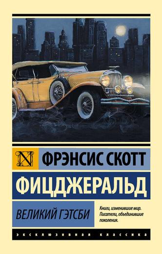 Фото №4 - 5 книг для тех, кому понравился сериал «Бриджертоны»