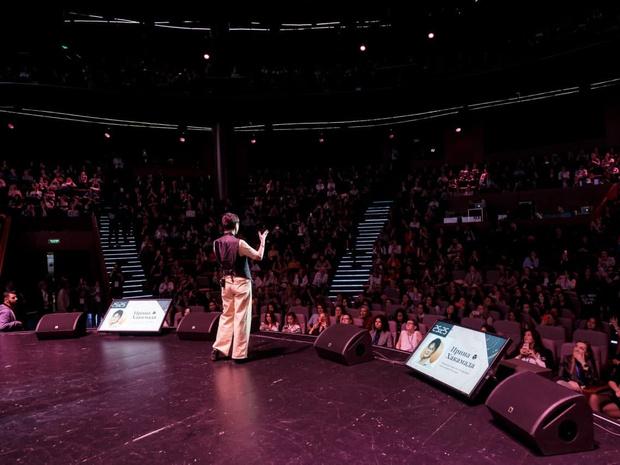 Фото №2 - Что нужно знать о Synergy Woman Forum 2021