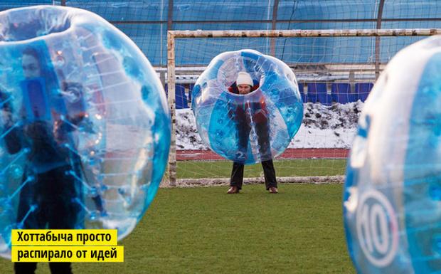 Фото №2 - 5 самых дурацких видов спорта