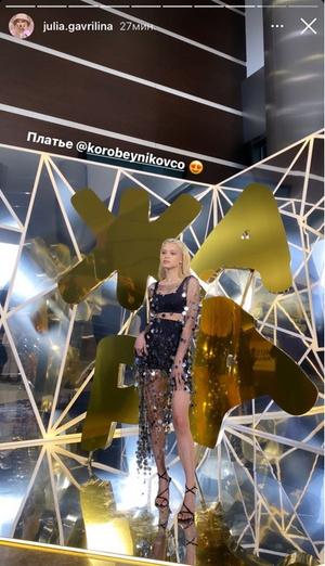 Фото №4 - Снова встречаются? Даня Милохин и Юля Гаврилина впервые за долгое время появились вместе на публике