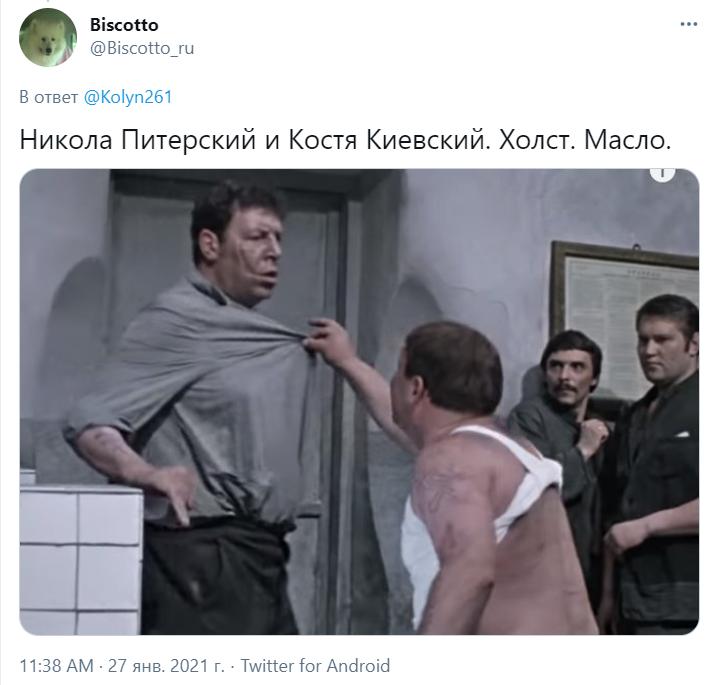 Фото №12 - Лучшие шутки про тиктокеров-оппозиционеров