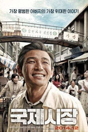 Фото №7 - 14 корейских фильмов и сериалов, которые были основаны на реальных событиях