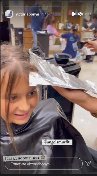 Фото №1 - Подписчики возмущены: Боня делает из 9-летней дочки свою копию