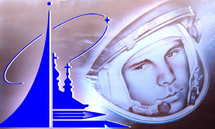 Фото №1 - Неожиданный логотип музея Гагарина