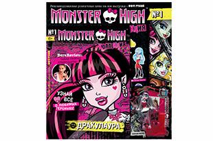 Фото №2 - Monster High. Викторина. Итоги