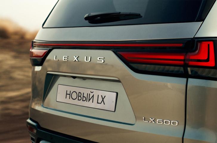 Фото №1 - Его величество «шестисотый». Новый внедорожный Lexus примеряет легендарный шильдик Mercedes-Benz