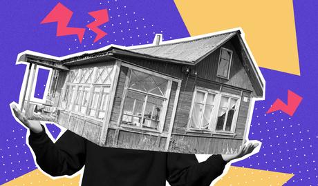 Купить на свою голову: 5 ошибок при покупке загородной недвижимости