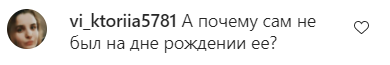 Фото №6 - Кто лучше поздравил Олю Бузову с днем рождения: Дава или… Филипп Киркоров? 🤣