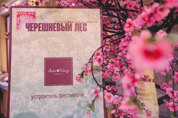 Фото №1 - В ГУМе открылась выставка «Современники «Современника»