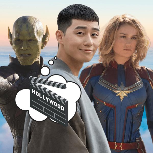 Фото №1 - Это официально: Пак Со Джун снимется в сиквеле «Капитана Марвел» 😎