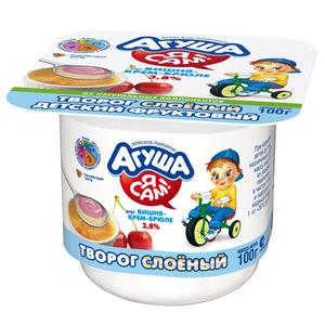 Фото №2 - Максимум пользы: молочные продукты