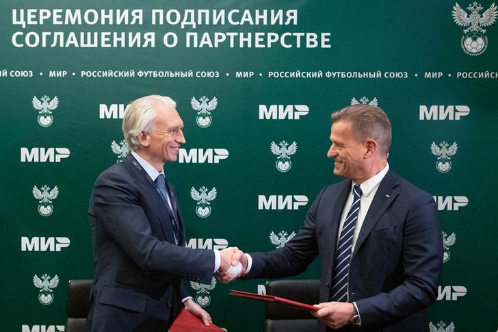 Фото №2 - Платежная система «Мир» продлила партнерство со сборной России по футболу еще на три года
