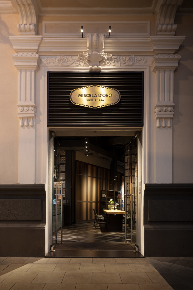 Фото №2 - Новое кафе-бар Miscela d'Oro по дизайну Пьеро Лиссони