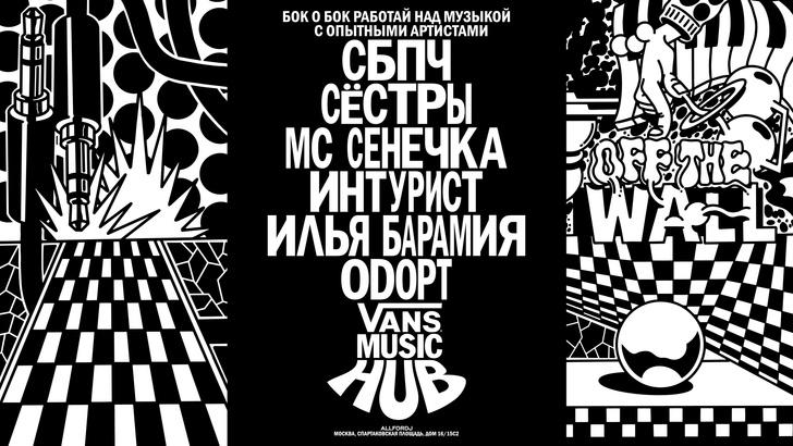 Фото №4 - Главные события в Москве с 26 июля по 1 августа