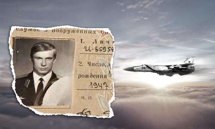 Фото №1 - Как советский летчик подарил США секретный самолет-перехватчик: история самого громкого авиаугона времен холодной войны