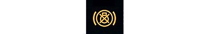 Фото №25 - Самый полный гид по контрольным лампам приборной панели твоего автомобиля