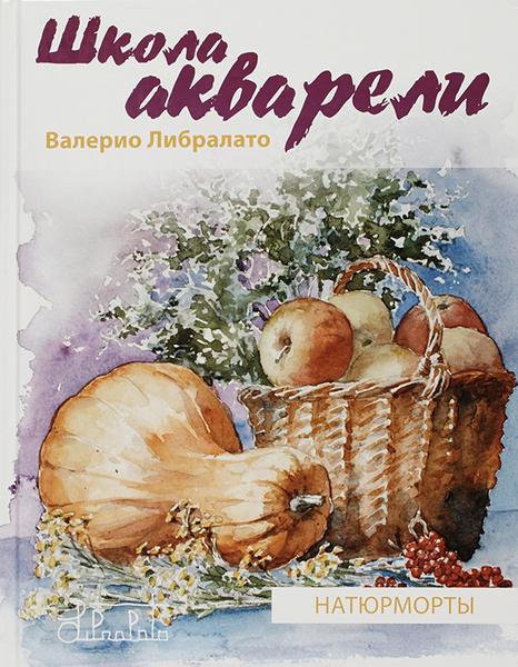 Фото №2 - Книги для детей 6 лет - декабрьский обзор