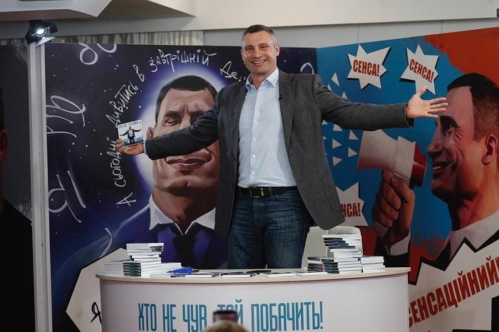 Фото №3 - Лучшие цитаты Виталия Кличко— в честь 50-летия главного оратора планеты