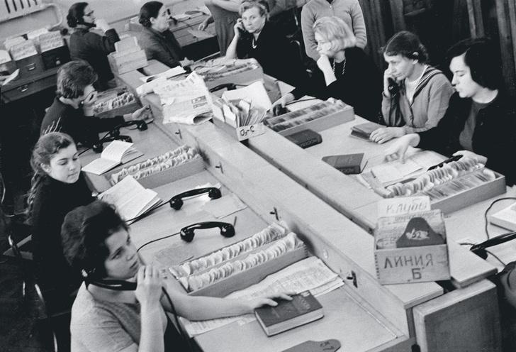 Фото №6 - Адресный стол: как в России появился институт прописки