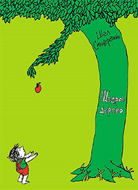 Фото №4 - Книги для девочек к 8 Марта