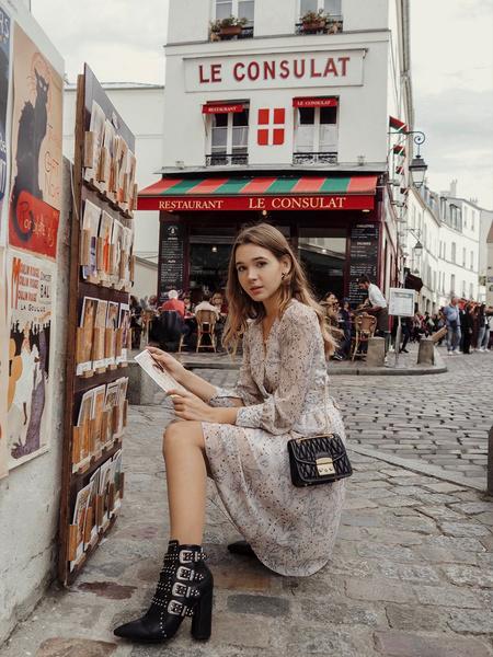 Фото №5 - Что почитать: любимые книги блогера Маши Пономаревой