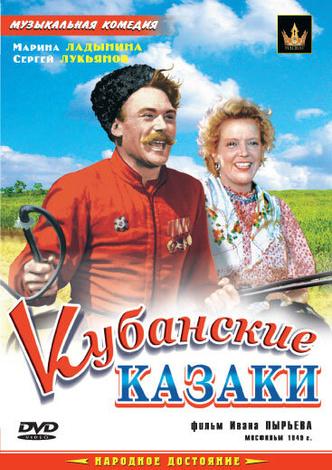 Фото №4 - 5 старых советских фильмов о любви, которые понравятся фанатам корейских дорам