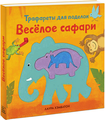 Фото №9 - 14 книг про животных