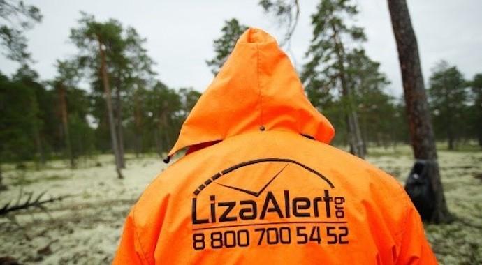 «Помочь может каждый»: рассказ волонтера поискового отряда «ЛизаАлерт»