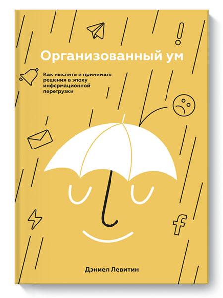 Фото №3 - 10 книг, которые выбирают умные и успешные девушки