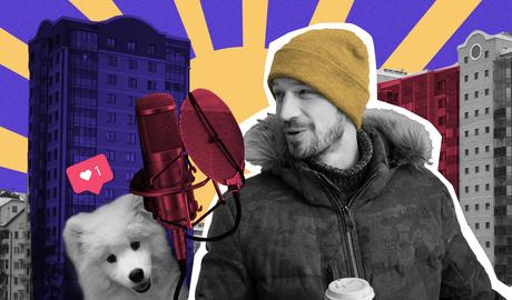 «Голос будущего»: прогулка по микрорайону Щ с Николаем Рубахиным