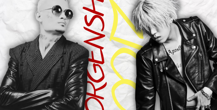 Фото №2 - Попытка не пытка: кто из k-pop айдолов мог бы записать коллаб с нашими звездами? 😎