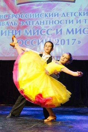 Фото №9 - В Москве выбрали «Мини Мисс и Мини Мистера России 2017»  и «Гордость Нации 2017»