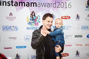Фото №6 - «Счастливые родители» наградили ИнстаМам