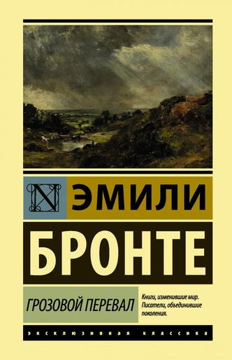 Фото №6 - 10 классических книг, от которых не заснешь от скуки 📚