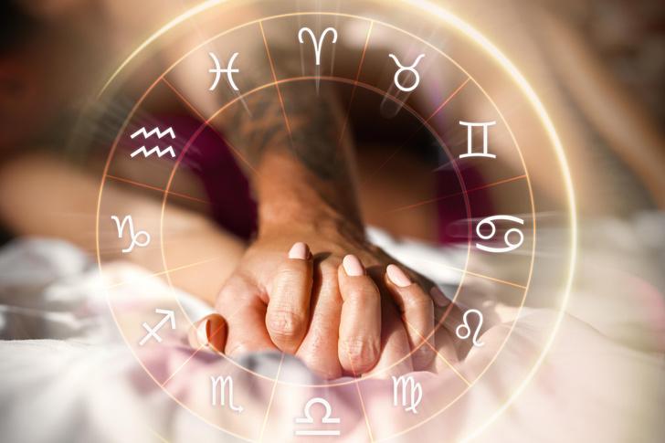 Фото №1 - Как астрология помогает в личной жизни: инструкция как разные знаки Зодиака ведут себя в любви