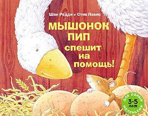 Фото №3 - Детские книжки для души