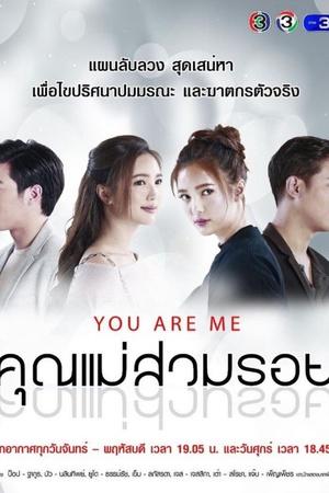 Фото №4 - Горячие лакорны: топ-10 лучших тайских сериалов