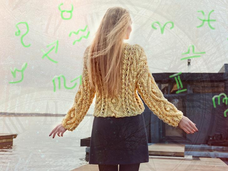 Фото №1 - Что такое асцендент в гороскопе и как он влияет на то, что о вас думают окружающие