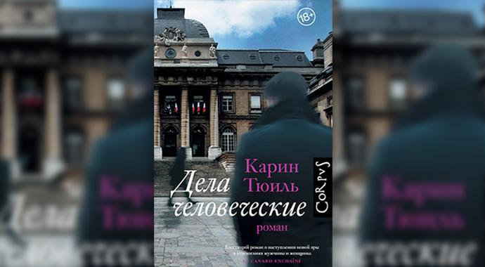 Книги-сентябрь